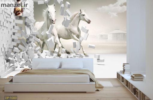 پوستر دیواری اسب و آجر DP-1000