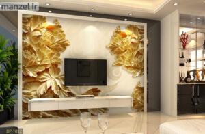 پوستر دیواری گل فانتزی طرح گچ بری DP-1012