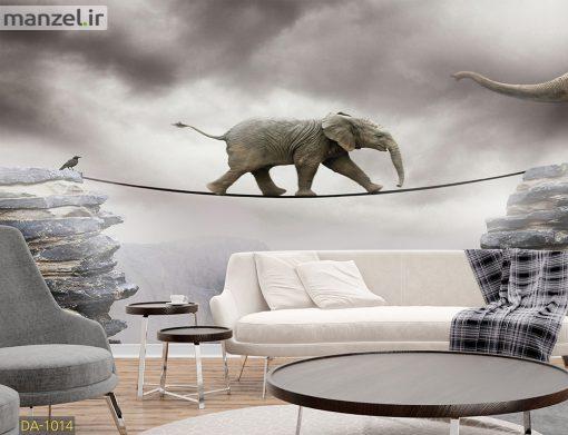 پوستر دیواری فیل DA-1014