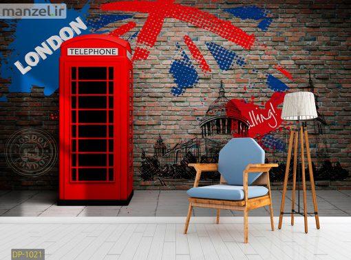 پوستر دیواری دیوار آجری و باجه تلفن DP-1021