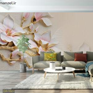 پوستر دیواری گل فانتزی طلایی DA-1027