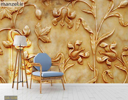 پوستر دیواری طرح گل فانتزی DA-1038