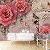 پوستر دیواری گل مصنوعی DP-1094
