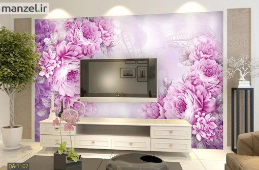 پوستر دیواری گل بنفش DA-1107