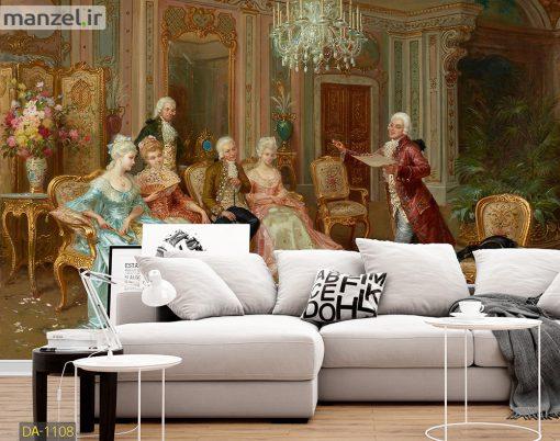 پوستر دیواری نقاشی کلاسیک 1108-DA