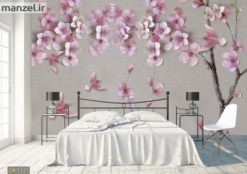 پوستر دیواری شکوفه DA-1121