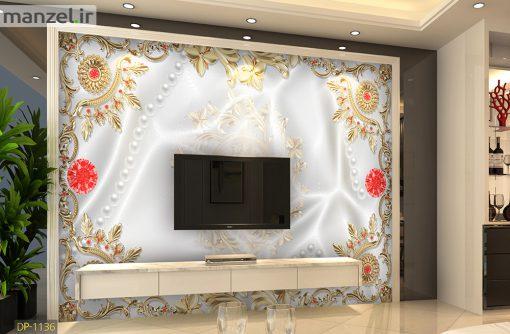 پوستر دیواری گل سه بعدی و فانتزی DP-1136