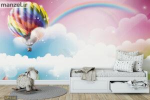 پوستر دیواری رنگین کمان DP-1141
