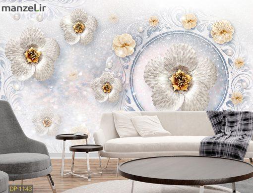 پوستر دیواری گل سه بعدی و فانتزی DP-1143