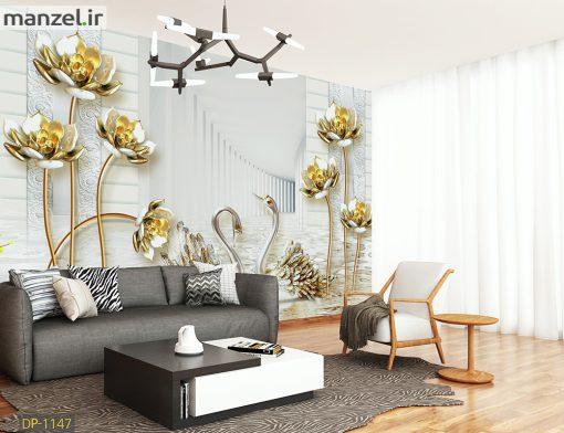 پوستر دیواری گل فلزی DP-1147