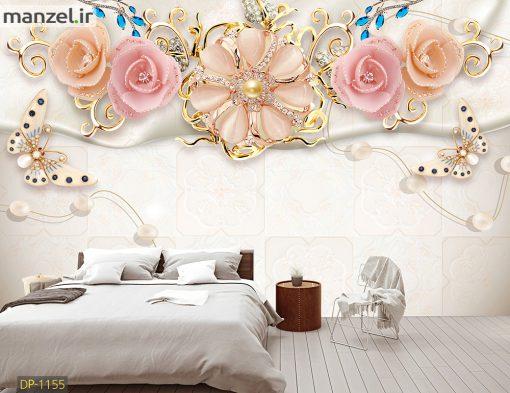 پوستر دیواری گل های رنگارنگ و مروارید DP-1155