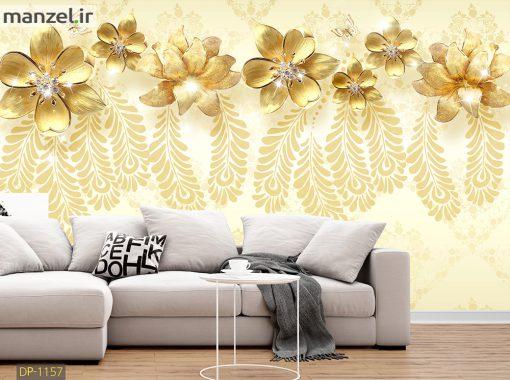 پوستر دیواری گل طلایی DP-1157