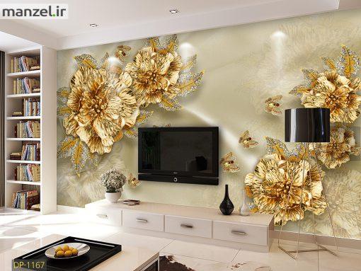 پوستر دیواری گل طلایی لاکچری DP-1167