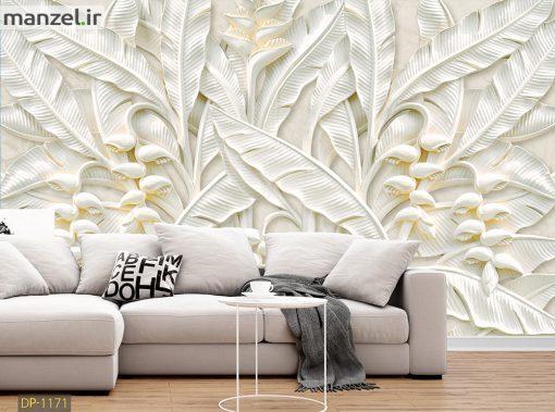 پوستر دیواری گچ بری طرح برگ سفید DP-1171