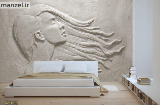 پوستر دیواری گچبری چهره DA-1210