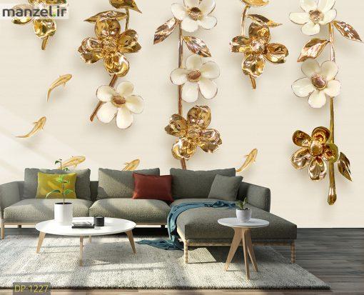 پوستر دیواری گل طلایی و ماهی DP-1227