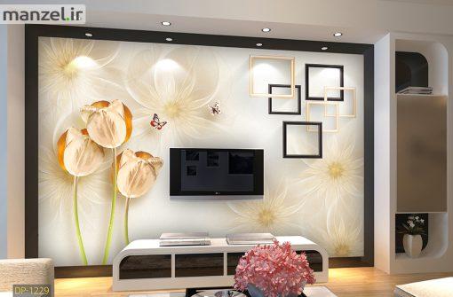 پوستر دیواری گل فانتزی DP-1229