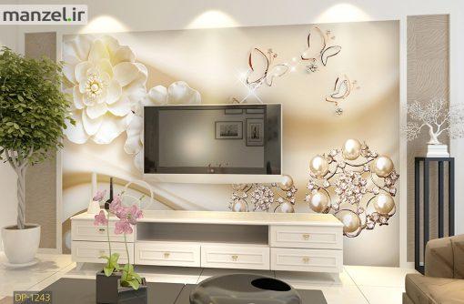 پوستر دیواری گل و مروارید DP-1243