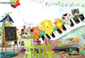 پوستر دیواری کودک DP-1250