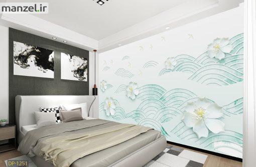 پوستر دیواری گل و موج DP-1251