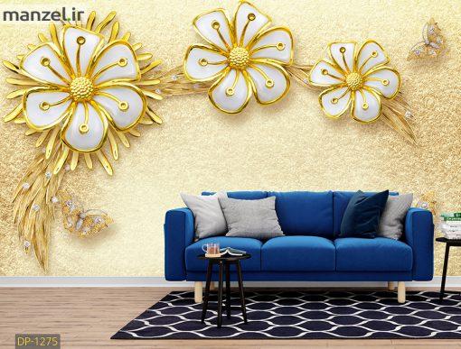 پوستر دیواری گل طلایی DP-1275