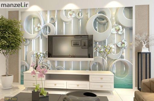 پوستر دیواری گل و حلقه DP-1303