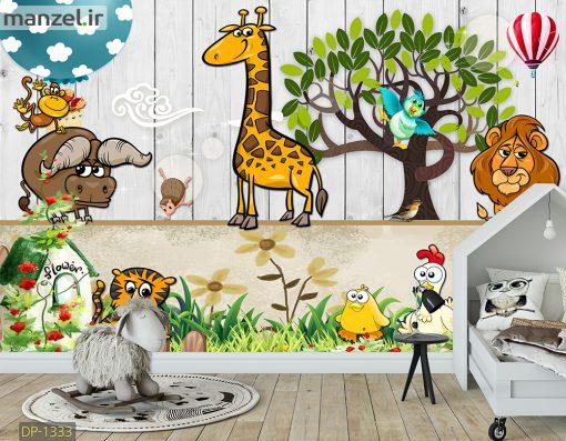 پوستر دیواری حیوانات کارتونی DP-1333