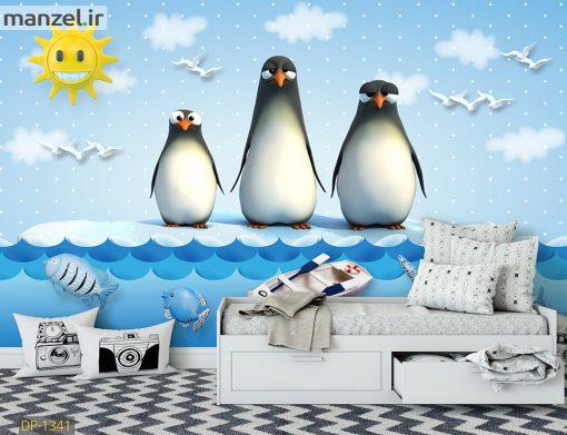 پوستر دیواری پنگوئن کارتونی DP-1341