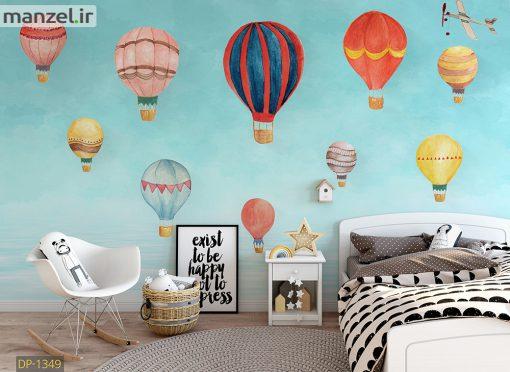 پوستر دیواری بالون DP-1349