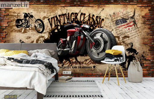 پوستر دیواری موتور DP-1415