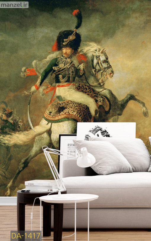 پوستر دیواری ناپلئون DA-1417