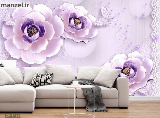 پوستر دیواری گل های بنفش DP-1429