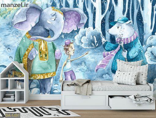 پوستر دیواری فیل و خرس کارتونی DA-1431