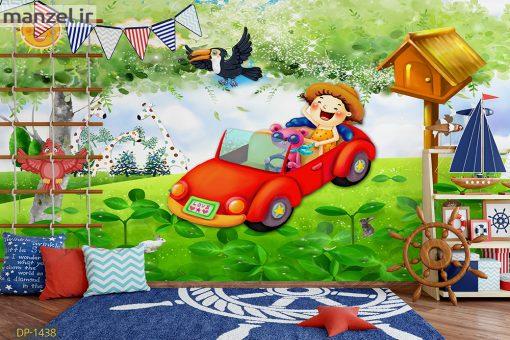 پوستر دیواری کودک و طبیعت DP-1438