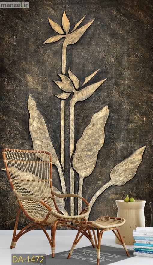 پوستر دیواری گل و برگ طلایی DA-1472