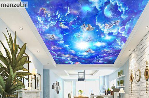 پوستر دیواری آسمان DP-1479