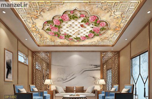 پوستر دیواری گل صورتی DP-1492