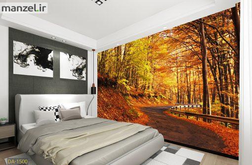 پوستر دیواری جاده پاییزی DA-1500