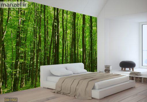 پوستر دیواری جنگل DA-1502