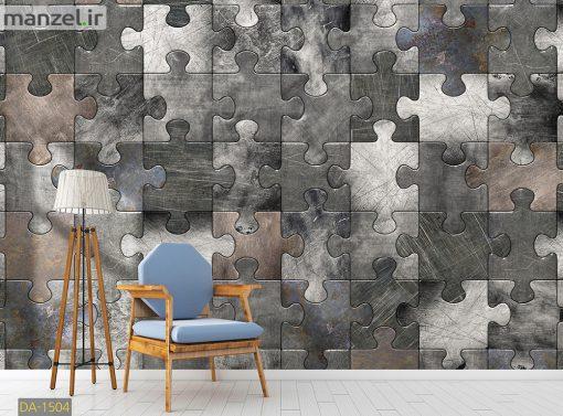 پوستر دیواری پازل DA-1504