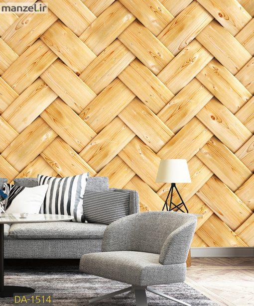 پوستر دیواری چوب DA-1514