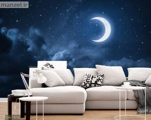 پوستر دیواری ماه DA-1650