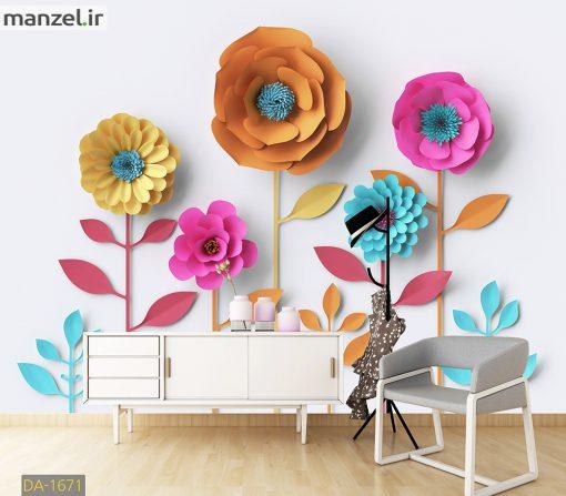 پوستر دیواری گل های کاغذی رنگی رنگی DA-1671