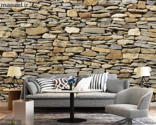 پوستر دیواری طرح دیوار سنگی DA-1673