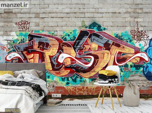 پوستر دیواری گرافیتی DA-1724