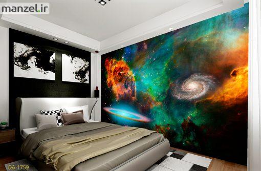 پوستر دیواری کهکشان DA-1759