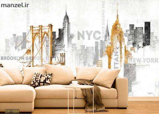 پوستر دیواری نیویورک DA-1884