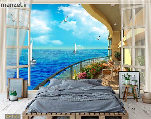 پوستر دیواری پنجره و دریا DP-1915