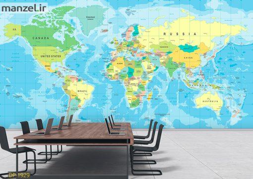 پوستر دیواری نقشه جهان DP-1929