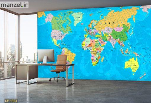 پوستر دیواری نقشه جهان DP-1934